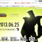 2013年6月25日。待ちに待ったTIGER&BUNNY×ソフトバンクセレクションコラボは何がくるのか!