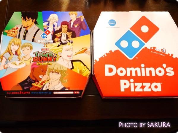 ドミノ・ピザ×TIGER & BUNNYスペシャルセット2014 Lサイズ空箱とピザ