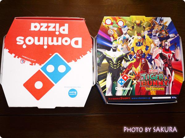 ドミノ・ピザ×TIGER & BUNNYスペシャルセット2014 Mサイズ空箱とピザ