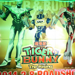 SoftBank SELECTION限定・劇場版 TIGER & BUNNY The Rising 公開記念セットiPhone 5用ケース2/27予約開始