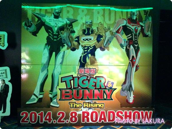「劇場版 TIGER & BUNNY -The Rising-」MOVIXさいたまの映画館の立て看板