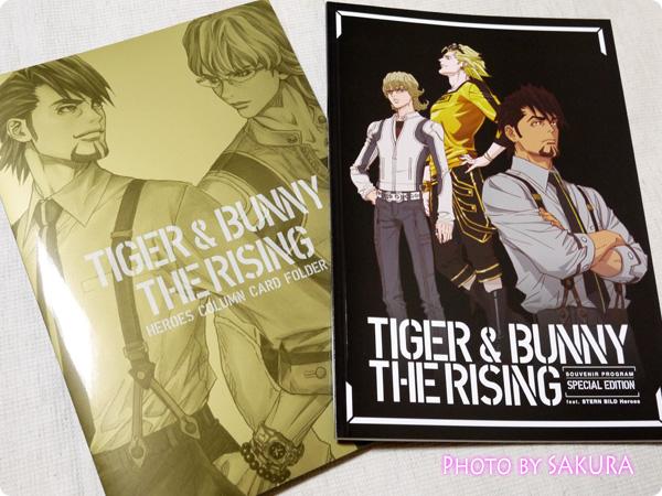 パンフレット 劇場版 TIGER & BUNNY -The Rising-[スペシャルエディション] 中身