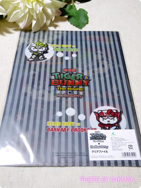 『劇場版 TIGER & BUNNY -The Rising- 』劇場グッズ ハローキティコラボクリアファイル 裏