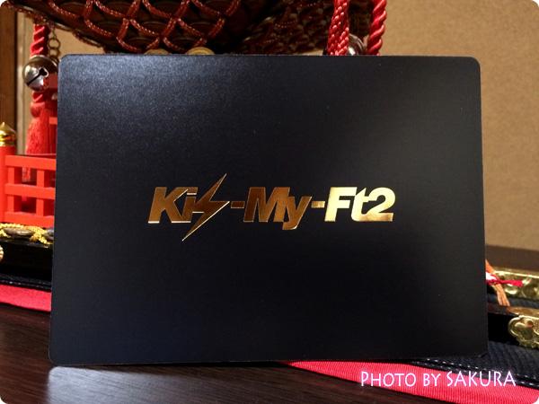 Kis-My-Ft2「ウナコーワ虫よけ当番」キスマイカードゲットした!