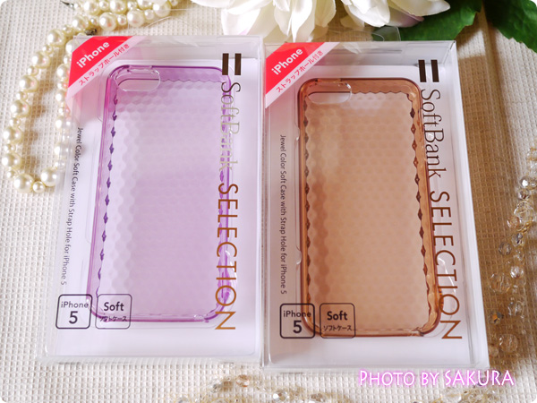 SoftBank SELECTION ジュエルカラーケース for iPhone 5s / 5