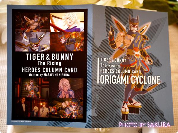 週替わり入場者プレゼント「数量限定!西田征史書き下ろしHEROES COLUMN CARD」折紙サイクロン 全体