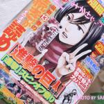 別冊少年マガジン2014年5月号