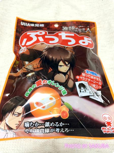 UHA味覚糖ぷっちょ×進撃の巨人・兵長の愛のオレンジ味買ってみた