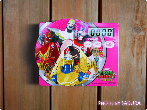 ドミノ・ピザ×TIGER & BUNNYキャンペーン第2弾 特典 キッチンタイマー 電源ON