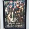 「劇場版 K MISSING KINGS」MOVIXさいたま劇場外パネル