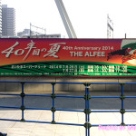 THE ALFEE 40th Anniversary「40年目の夏」に行ってきました♪