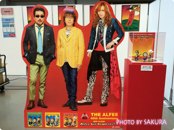 Alfee Get Requests! 2宣伝パネルとアルフィー×山野楽器コラボフィギュア展示
