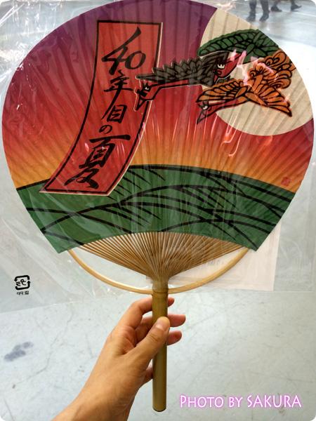 THE ALFEE 40th Anniversary 2014『40年目の夏』オフィシャルグッズ 40年目の夏・竹製うちわ 表