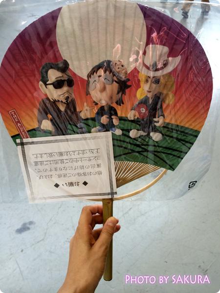 THE ALFEE 40th Anniversary 2014『40年目の夏』オフィシャルグッズ 40年目の夏・竹製うちわ 裏