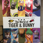 「特別展 The World of TIGER & BUNNY」東京会場
