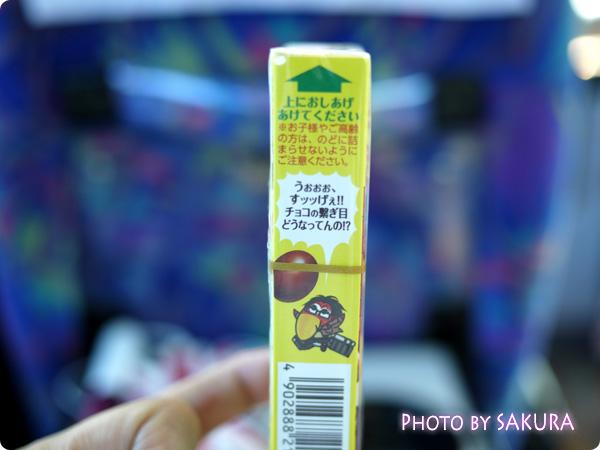進撃の巨人×チョコボール『進撃のキョロ人』こうばしピーナッツ サイド2