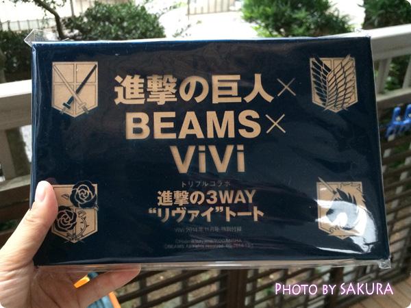"""進撃の巨人×BEAMSビームス×ViVi (ヴィヴィ) トリプルコラボ""""リヴァイ""""バッグ 箱"""