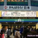 Kis-My-Ft2「Kis-My-Journey」東京ドーム二日目に行ってきました♪ (141108)