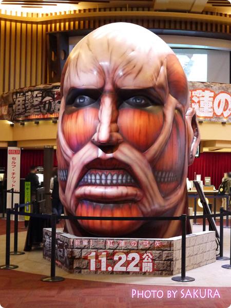 劇場版「進撃の巨人」前編~紅蓮の弓矢~の新宿バルト9展示レビュー