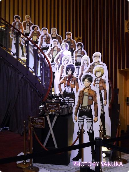 劇場版「進撃の巨人」前編~紅蓮の弓矢~ 新宿バルト9 キャラのポップ