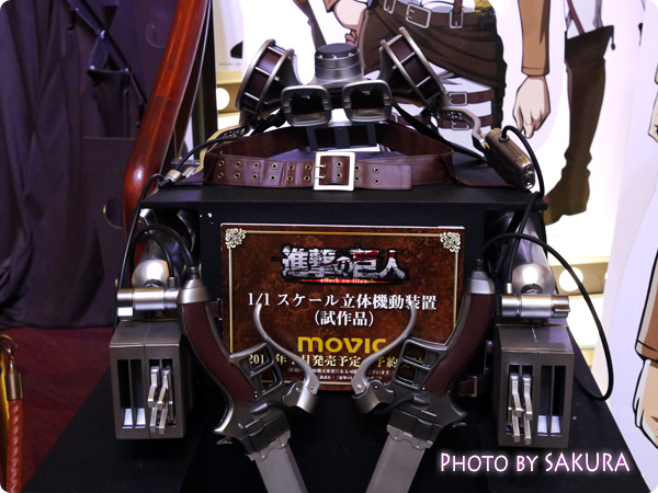 劇場版「進撃の巨人」前編~紅蓮の弓矢~ 新宿バルト9 立体機動装置 本体・ベルト 展示