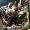 DVD付きコミックス 第15巻 限定版特典 OAD『悔いなき選択』前編