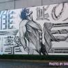 進撃の巨人展@上野の森美術館 巨大看板