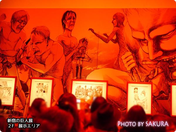 進撃の巨人展 2F展示エリア 巨人捕食シーン 原画原稿展示