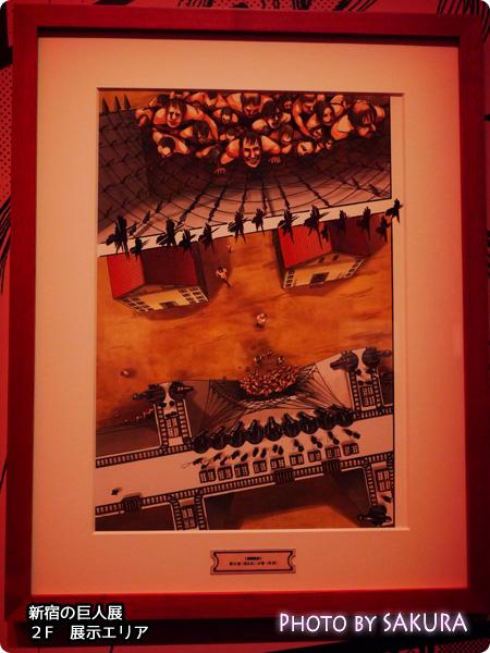 進撃の巨人展 2F展示エリア カラー原稿展示2
