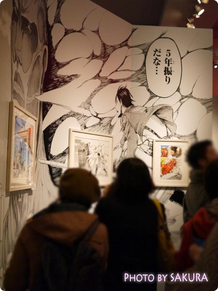 進撃の巨人展 2F展示エリア エレンと超大型巨人の再会