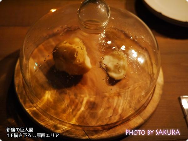 進撃の巨人展 1F描き下ろし展示エリア サシャのふかした芋