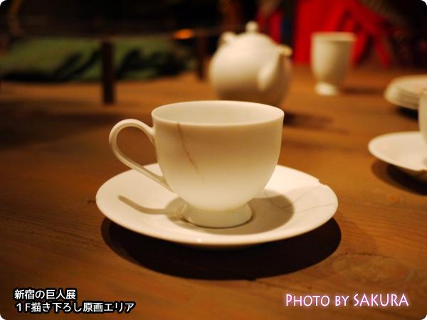 進撃の巨人展 1F描き下ろし展示エリア コーヒーカップ