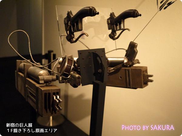 進撃の巨人展 1F描き下ろし展示エリア エレンの立体機動装置3