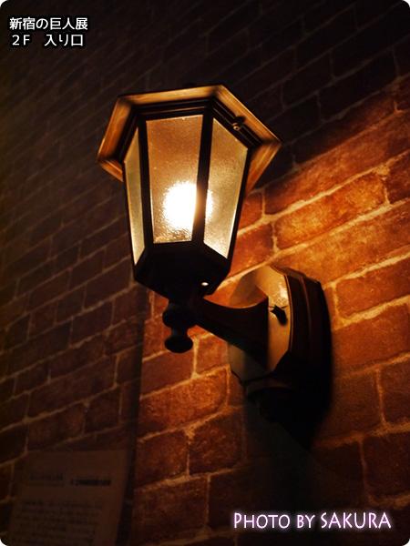 進撃の巨人展 2F入り口 趣のあるランプの明かり