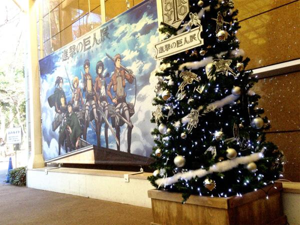進撃の巨人展 東京・上野の森美術館にはオリジナルツリーが登場!