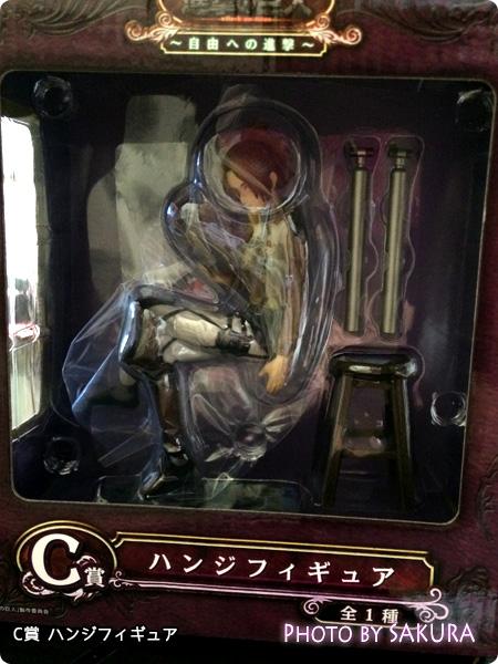 一番くじ 進撃の巨人~自由への進撃~ C賞 ハンジフィギュア1