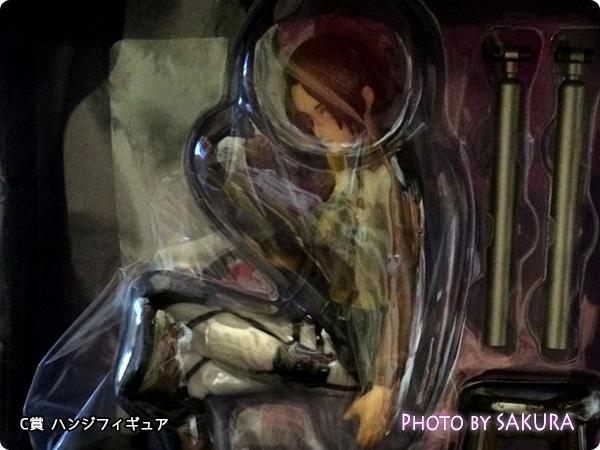 一番くじ進撃の巨人~自由への進撃~でハンジフィギュア当ててきた!