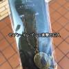 セブンイレブン×進撃の巨人 ロケットチャーム リヴァイ(セブン&アイオリジナル商品)
