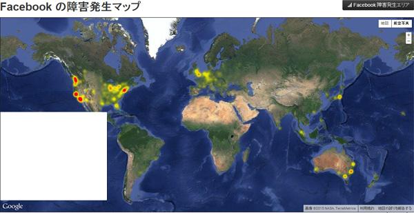 Facebook1月27日障害マップ