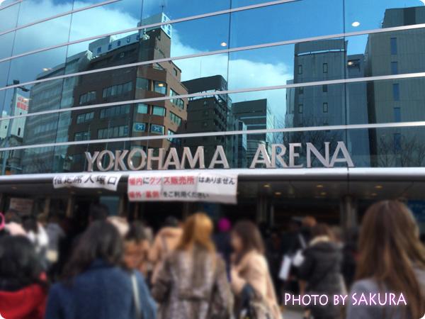 キスマイ新春イベント2015『Kis-My-福袋』横浜アリーナ会場入り口