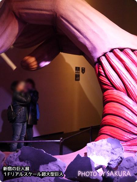 リアルスケール超大型巨人!進撃の巨人展1F展示エリア4【ネタバレ感想】手のアップ