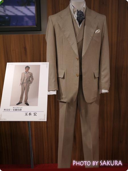 オリエント急行殺人事件衣装展 外交官・安藤伯爵(玉木宏)