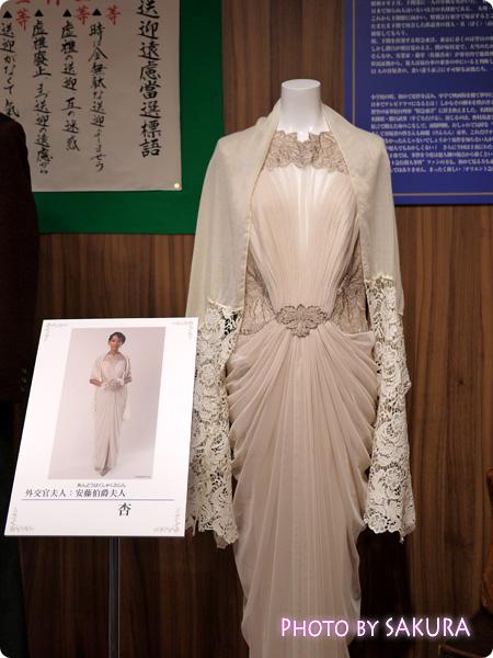 オリエント急行殺人事件衣装展 外交官夫人・安藤伯爵夫人(杏)