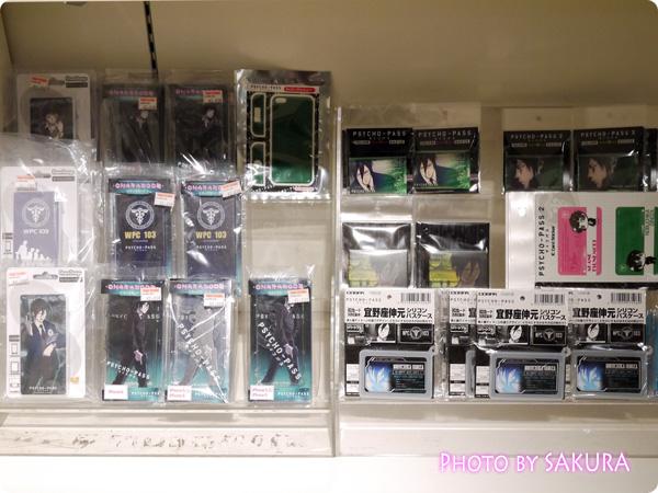 サイコパス×タワーレコード渋谷店 特別展示『GINNOCENT WORLD―宜野座伸元の世界―』グッズ2