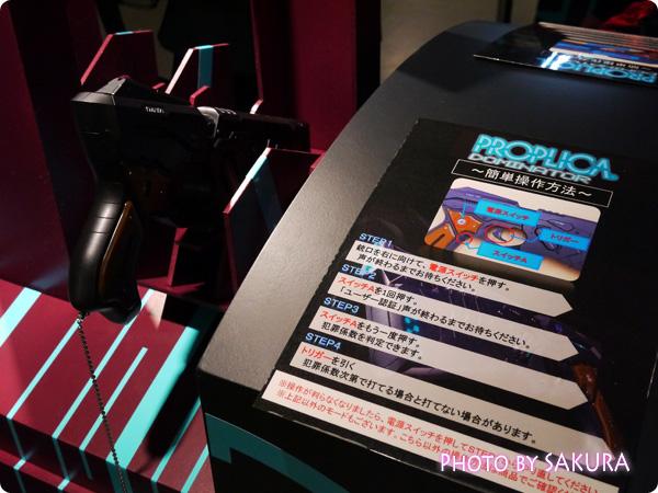サイコパス×タワーレコード渋谷店 特別展示『GINNOCENT WORLD―宜野座伸元の世界―』 ドミネーター体験説明