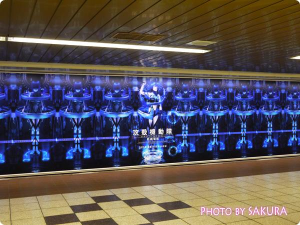 サイコパス×新宿メトロプロムナード 攻殻機動隊ゾーン