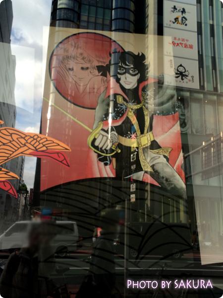 【伊勢丹新春祭】池田理代子「ベルサイユのばら」×「神々ご利益花札」黒い騎士