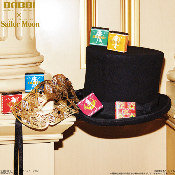 【セーラームーン×ISETAN】可愛いポーチ付き!BABBIコラボ2015年1月下旬数量限定販売