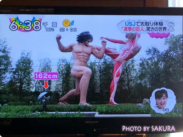 USJ 進撃の巨人・ザ・リアル 15m級巨人 エレン巨人VS アニ巨人 サイズ感比較(ZIP!より)