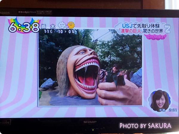 USJ 進撃の巨人・ザ・リアル 捕食シーンで記念撮影(ZIP!より)